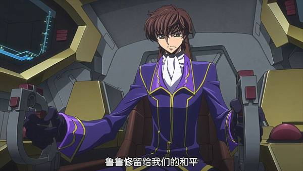 [劇場版 復活的魯路修][Code Geass Fukkatsu no Lelouch][Movie][1080P][GB][BDrip][AVC AAC YUV420P8].mp4_20200404_101539.307.jpg