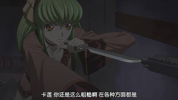 [劇場版 復活的魯路修][Code Geass Fukkatsu no Lelouch][Movie][1080P][GB][BDrip][AVC AAC YUV420P8].mp4_20200404_102443.867.jpg