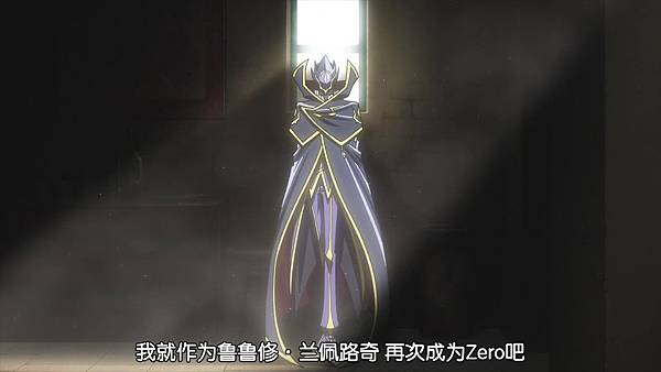 [劇場版 復活的魯路修][Code Geass Fukkatsu no Lelouch][Movie][1080P][GB][BDrip][AVC AAC YUV420P8].mp4_20200404_110627.340.jpg