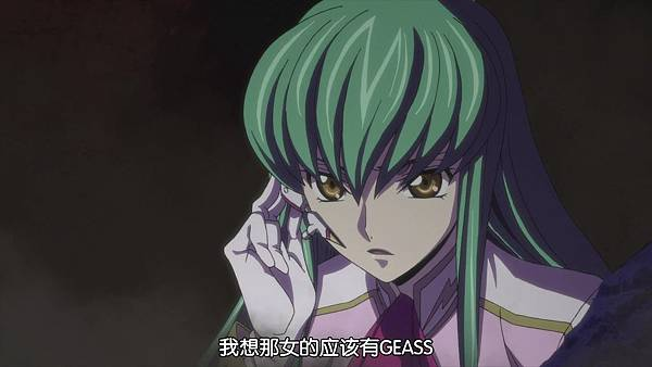 [劇場版 復活的魯路修][Code Geass Fukkatsu no Lelouch][Movie][1080P][GB][BDrip][AVC AAC YUV420P8].mp4_20200404_112601.754.jpg