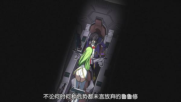 [劇場版 復活的魯路修][Code Geass Fukkatsu no Lelouch][Movie][1080P][GB][BDrip][AVC AAC YUV420P8].mp4_20200404_113920.345.jpg