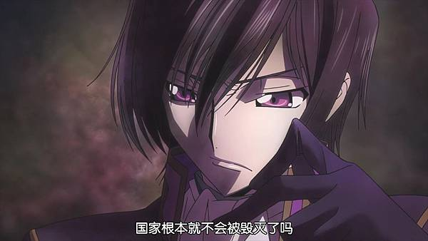 [劇場版 復活的魯路修][Code Geass Fukkatsu no Lelouch][Movie][1080P][GB][BDrip][AVC AAC YUV420P8].mp4_20200404_114559.153.jpg