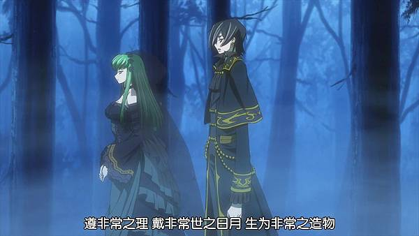 [劇場版 復活的魯路修][Code Geass Fukkatsu no Lelouch][Movie][1080P][GB][BDrip][AVC AAC YUV420P8].mp4_20200404_123152.306.jpg