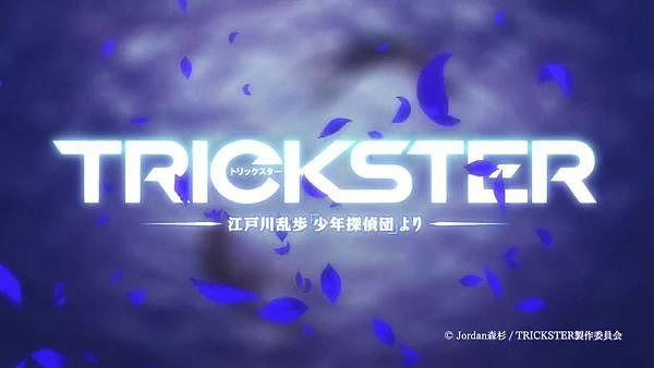 [JyFanSub][Trickster - Edogawa Ranpo %5CShounen Tanteidan%5C ][01][BIG5][720p][MP4].mp4_20200505_090244.521.jpg