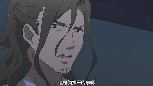 [JyFanSub][Trickster - Edogawa Ranpo %5CShounen Tanteidan%5C ][09][BIG5][720p][MP4].mp4_20200505_122631.504.jpg