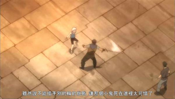 [dmhy][Juousei][05][HDTVrip][big5][E940ED69].rmvb_20200506_133154.550.jpg