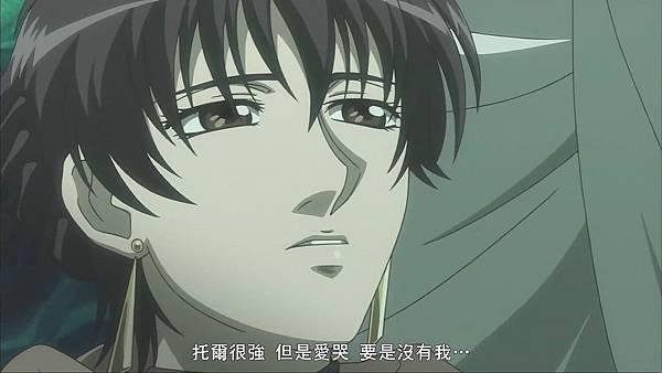 [dmhy][Juousei][11][HDTVrip][big5][C395D4FC].rmvb_20200506_160326.041.jpg