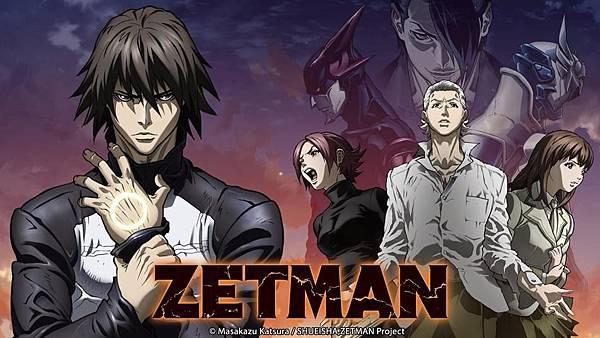 zetman-legendado-D_NQ_NP_918995-MLB31379031204_072019-F.jpg