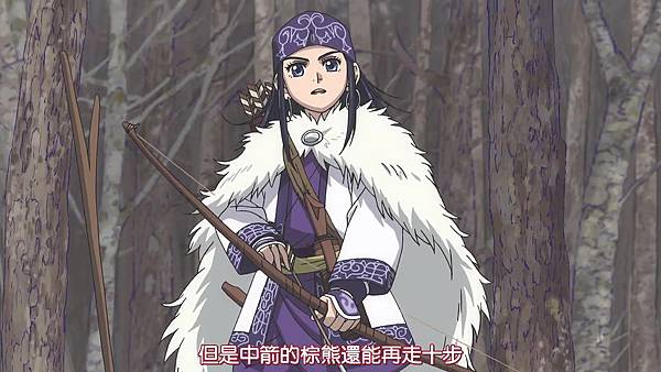 [HYSUB]Golden Kamuy[01v2][BIG5_MP4][1280X720].mp4_20200508_182402.981.jpg