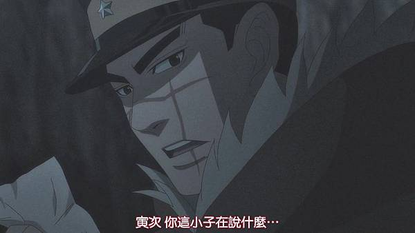 [HYSUB]Golden Kamuy[01v2][BIG5_MP4][1280X720].mp4_20200508_182045.178.jpg