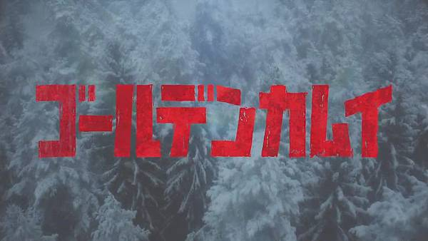 [HYSUB]Golden Kamuy[02v2][BIG5_MP4][1280X720].mp4_20200508_183822.777.jpg