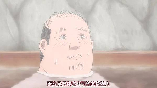 [HYSUB]Golden Kamuy[02v2][BIG5_MP4][1280X720].mp4_20200508_184033.347.jpg