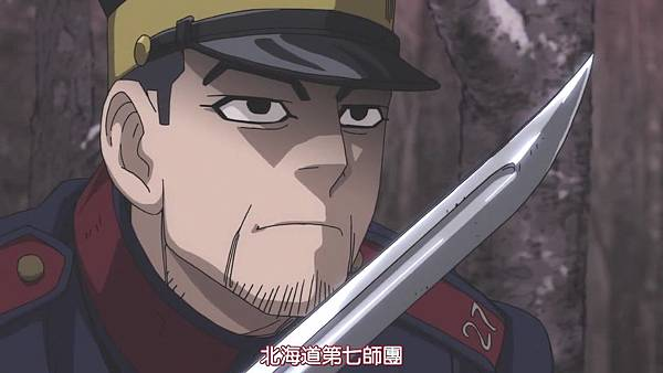 [HYSUB]Golden Kamuy[02v2][BIG5_MP4][1280X720].mp4_20200508_184745.477.jpg