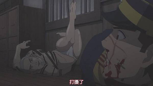 [HYSUB]Golden Kamuy[05][BIG5_MP4][1280X720].mp4_20200508_202536.962.jpg
