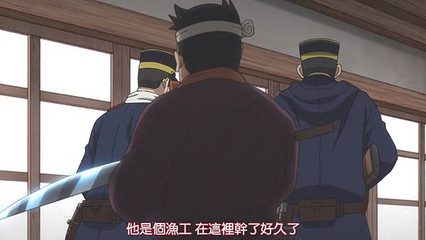 [HYSUB]Golden Kamuy[09][BIG5_MP4][1280X720].mp4_20200508_215653.175.jpg