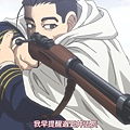 [HYSUB]Golden Kamuy[09][BIG5_MP4][1280X720].mp4_20200508_221027.084.jpg