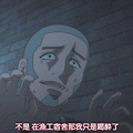 [HYSUB]Golden Kamuy[15][BIG5_MP4][1280X720].mp4_20200509_094907.946.jpg