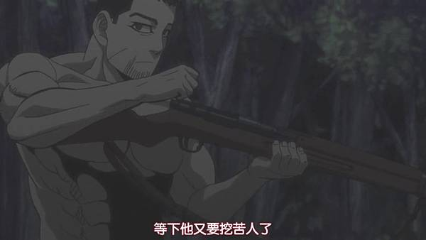 [HYSUB]Golden Kamuy[21][BIG5_MP4][1280X720].mp4_20200509_123533.240.jpg