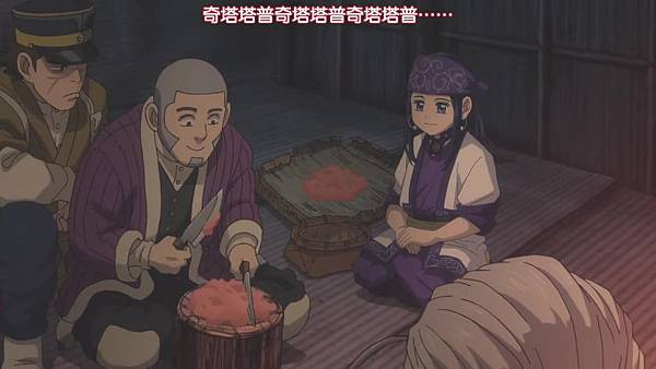 [HYSUB]Golden Kamuy[22][BIG5_MP4][1280X720].mp4_20200509_125536.403.jpg