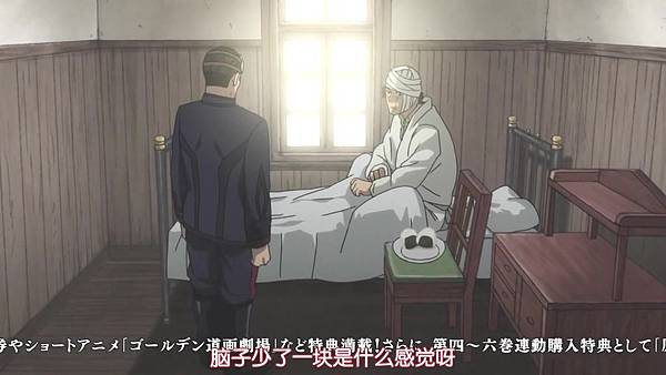 [HYSUB]Golden Kamuy[24][BIG5_MP4][1280X720].mp4_20200509_143038.260.jpg