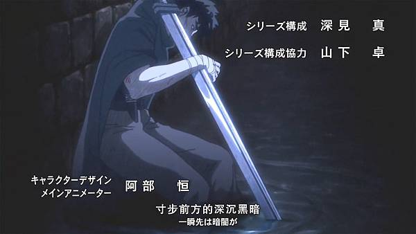 [Dymy][Berserk][01][BIG5][1280X720].mp4_20200511_131549.375.jpg