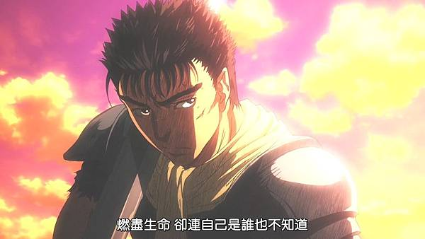 [Dymy][Berserk][02][BIG5][1280X720].mp4_20200511_140055.736.jpg