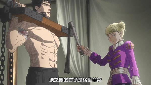 [Dymy][Berserk][02][BIG5][1280X720].mp4_20200511_140341.562.jpg