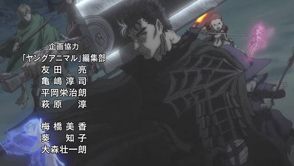 [Dymy][Berserk 2][01(13)][BIG5][1280X720].mp4_20200511_181121.876.jpg