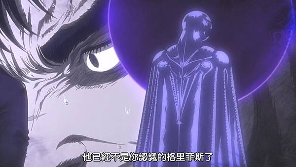 [Dymy][Berserk 2][01(13)][BIG5][1280X720].mp4_20200511_181606.740.jpg
