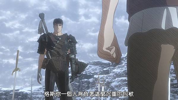 [Dymy][Berserk 2][01(13)][BIG5][1280X720].mp4_20200511_182606.389.jpg