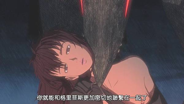 [Dymy][Berserk 2][02(14)][BIG5][1280X720].mp4_20200511_183430.992.jpg