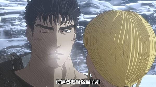 [Dymy][Berserk 2][01(13)][BIG5][1280X720].mp4_20200511_182620.224.jpg