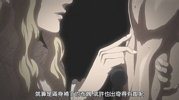 [Dymy][Berserk 2][02(14)][BIG5][1280X720].mp4_20200511_184608.630.jpg
