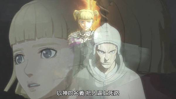 [Dymy][Berserk 2][06(18)][BIG5][1280X720].mp4_20200511_204145.687.jpg