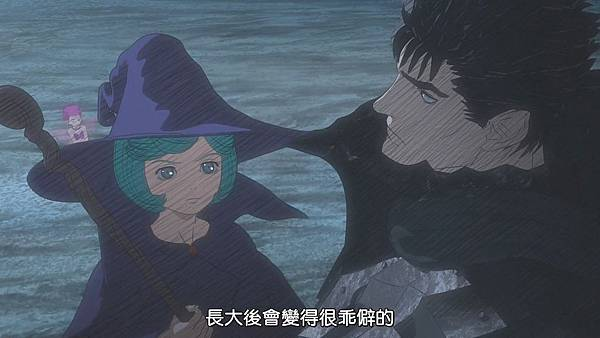 [Dymy][Berserk 2][11(23)][BIG5][1280X720].mp4_20200511_222109.169.jpg