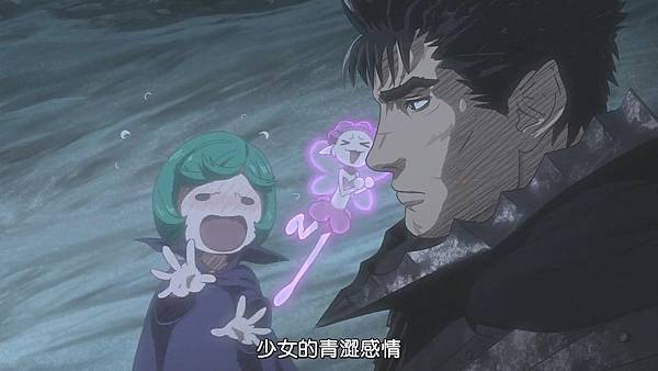 [Dymy][Berserk 2][11(23)][BIG5][1280X720].mp4_20200511_222340.209.jpg
