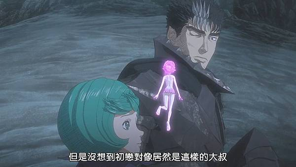 [Dymy][Berserk 2][11(23)][BIG5][1280X720].mp4_20200511_222328.088.jpg