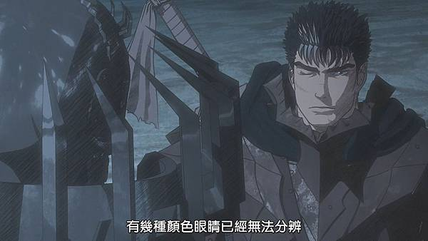 [Dymy][Berserk 2][11(23)][BIG5][1280X720].mp4_20200511_222414.937.jpg