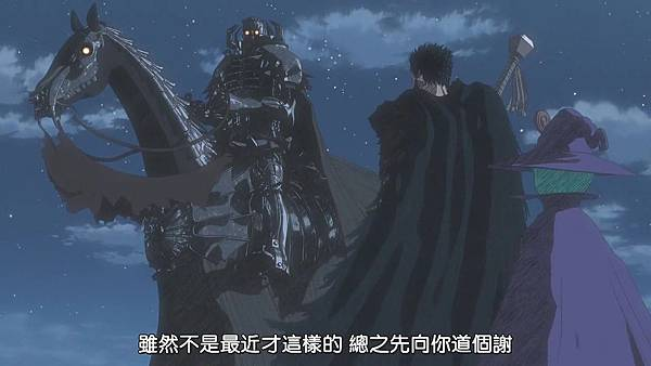 [Dymy][Berserk 2][11(23)][BIG5][1280X720].mp4_20200511_222404.467.jpg