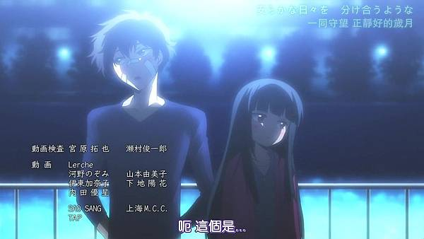 Re_hamatora (Dymy) -09[Symphony in the Moonlight][BIG5][720p].mp4_20200606_154001.034.jpg