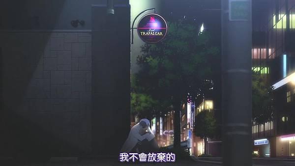 Re_hamatora (Dymy) -09[Symphony in the Moonlight][BIG5][720p].mp4_20200606_154202.329.jpg