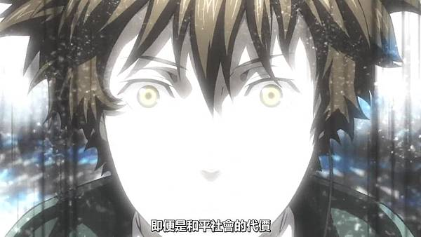 [KTXP][Psycho-Pass S3][01][BIG5][720p][MP4].mp4_20200613_112149.923.jpg