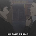 [KTXP][Psycho-Pass S3][08][BIG5][720p][MP4].mp4_20200613_171404.081.jpg