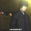 [KTXP][Psycho-Pass S3][08][BIG5][720p][MP4].mp4_20200613_171928.798.jpg