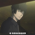 [KTXP][Psycho-Pass S3][08][BIG5][720p][MP4].mp4_20200613_171944.966.jpg