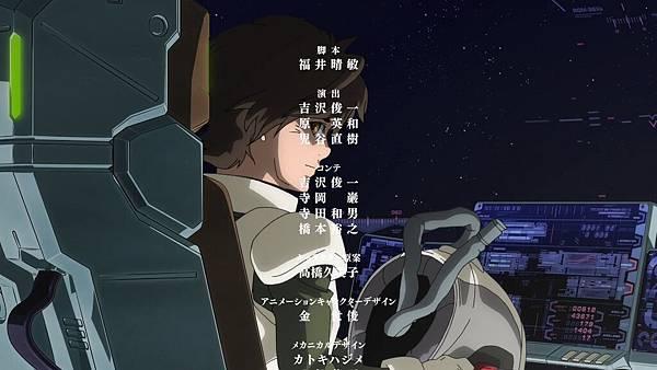 [U3-Project] Kidou Senshi Gundam NT (Mobile Suit Gundam Narrative) [AMZN-BDrip 1080p AVC E-AC-3] [Multi-Subs] [8BAF1B8D].mkv_20190721_160251.745.jpg