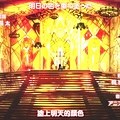 [CASO&SumiSora][Puella_Magi_Madoka_Magica_the_Movie][01][BIG5][720p].mp4_20200614_101037.700.jpg