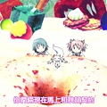 [CASO&SumiSora][Puella_Magi_Madoka_Magica_the_Movie][01][BIG5][720p].mp4_20200614_111927.433.jpg