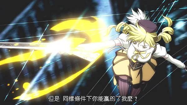 [AoJiaoZero%26;Zero-Chan][BDRip][Madoka_Rebellion][BIG5][MP4][720P].mp4_20200614_160448.229.jpg