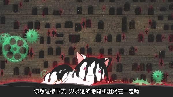 [AoJiaoZero%26;Zero-Chan][BDRip][Madoka_Rebellion][BIG5][MP4][720P].mp4_20200614_163610.606.jpg